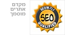 Qualified SEO